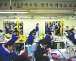 Triều Tiên liệu có trở thành địa chỉ đầu tư mới?