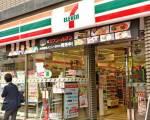 Mô hình cửa hàng tiện ích ở Nhật lung lay vì thiếu lao động