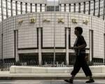 Trung Quốc đẩy nhanh mở cửa lĩnh vực tài chính cho đầu tư nước ngoài