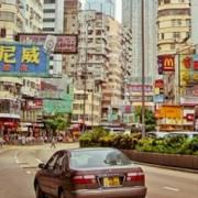 Hong Kong tiếp tục là 'nền kinh tế tự do nhất thế giới'