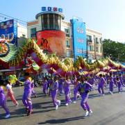 Ví dụ ta du xuân này ở Udon Thani