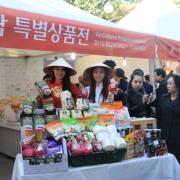 Hàn Quốc nâng cấp tiêu chuẩn an toàn thực phẩm