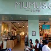 99,3% hàng hóa của Mumuso là từ Trung Quốc