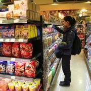 Các thị trường hàng hóa bị cuốn vào cuộc chiến thương mại Mỹ-Trung