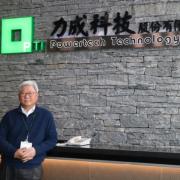 Powertech đầu tư 1,7 tỷ USD vào nhà máy đóng gói chip Đài Loan