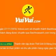 Thế Giới Di Động đóng cửa trang thương mại điện tử vuivui.com