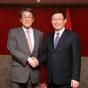 Nhật Bản kêu gọi doanh nghiệp vừa và nhỏ đầu tư mới sang Việt Nam