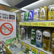 Căng thẳng thương mại Nhật – Hàn ngày càng trầm trọng