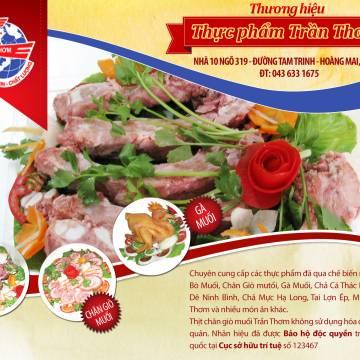 Cơ sở chế biến thực phẩm Đào Thị Lân