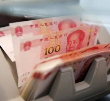 Trung Quốc bơm thêm gần 65 tỷ USD vào hệ thống tài chính