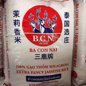 Hạt gạo ai oán