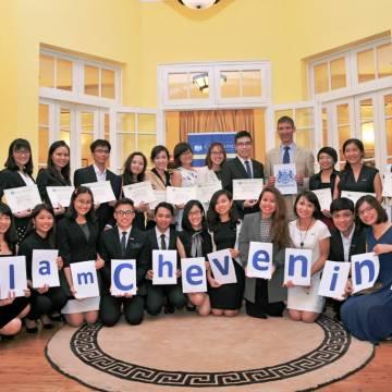 Việt Nam là quốc gia nhận nhiều học bổng Chevening nhất toàn cầu