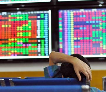 VN-Index giảm gần 14 điểm, 'thủng' đáy năm 2018