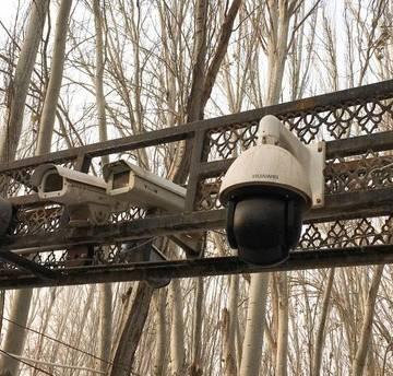 Một hãng giám sát Trung Quốc theo dõi hàng triệu người