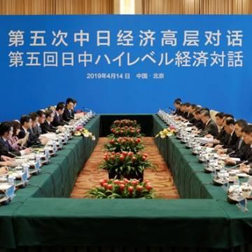 Nhật Bản-Trung Quốc thảo luận cấp cao về kinh tế, thương mại, đầu tư