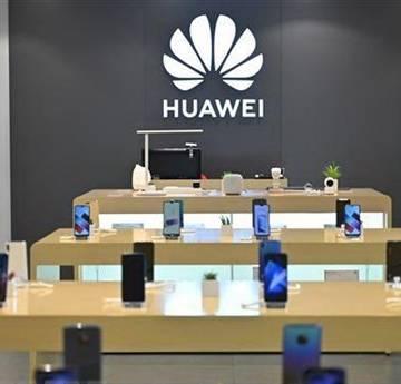 Mỹ hoãn trừng phạt Huawei thêm 90 ngày