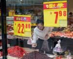 Trung Quốc ghi nhận mức lạm phát cao nhất trong gần 8 năm