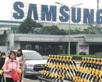 Samsung Việt Nam có thể giảm 50% doanh thu vì Covid-19