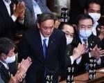 Rộ tin tân Thủ tướng Nhật sắp thăm Việt Nam