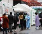 Covid-19 bùng phát trở lại, Hàn Quốc siết chặt quy định giãn cách