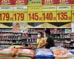Xuất khẩu gạo của Thái Lan năm 2021 sẽ vẫn thấp