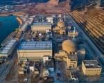 Trung Quốc thừa nhận có sự cố tại nhà máy điện hạt nhân Đài Sơn