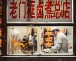 Các doanh nghiệp nhỏ và vừa của Trung Quốc ngày càng kiệt quệ