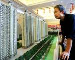 Vàng tăng giá trước lo ngại sụp đổ của tập đoàn bất động sản Trung Quốc