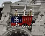 Đài Loan nộp đơn gia nhập Hiệp định CPTPP