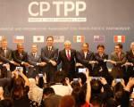 Trung Quốc và cánh cửa gia nhập CPTPP