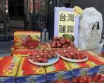 Đài Loan tìm được thị trường mới cho nông sản sau các lệnh cấm của Trung Quốc