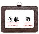 Nhật Bản dùng cách gọi tên mới từ năm 2020