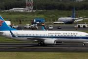 Các hãng bay nhỏ có nguy cơ phá sản