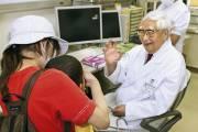 Bác sĩ Kawasaki muốn biết chuyện của Trời!