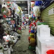 Cuối năm, đi mua đồ trả góp ở chợ nhỏ Sài Gòn