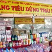 Doanh nghiệp nhỏ Thái Lan cũng chuẩn bị đổ bộ vào Việt Nam
