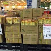 Quầy gạo Cỏ May trong siêu thị Singapore và 'cụ 109'