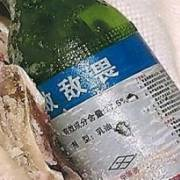 Trung Quốc siết chặt các quy định về kiểm soát thuốc trừ sâu