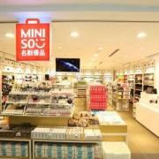 'Đại gia bán lẻ Nhật Bản' Miniso là công ty Trung Quốc?