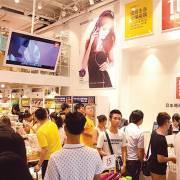 Trung Quốc chọn Việt Nam là nơi 'xả hàng'?