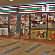 Chuỗi 7-Eleven chuẩn bị mở cửa hàng đầu tiên ở Việt Nam
