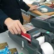 NHNN yêu cầu thanh tra định kỳ hoạt động thanh toán thẻ