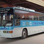 Mở 3 tuyến xe khách kết nối Việt Nam, Lào và Thái Lan
