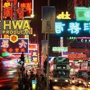Trung Quốc chống tham nhũng, Hong Kong hết là 'thiên đường mua sắm'