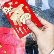 Nạn 'mua ghế' quốc hội ở Trung Quốc