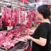 Đầu năm tới, thịt sẽ bớt kháng sinh?