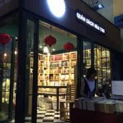 Sài Gòn lần đầu tiên triển lãm sách ấn bản đặc biệt