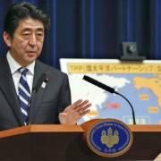 Nhật Bản bất ngờ thông qua TPP
