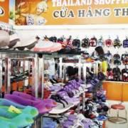 Doanh nghiệp Việt vẫn 'bỏ bê' lợi thế từ AEC