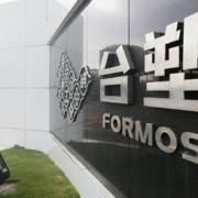 Formosa muốn đầu tư 9,4 tỷ USD vào dự án hóa dầu tại Mỹ